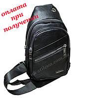 Мужская чоловіча спортивная кожаная сумка барсетка рюкзак бананка