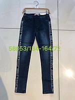 Модные джинсы джеггинсы для девочек 134/164 см