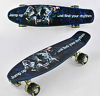 Скейт Best Board Р 13780, доска=55 см, колёса PU, светятся