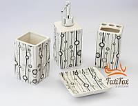 Керамический набор для ванной 4 предмета