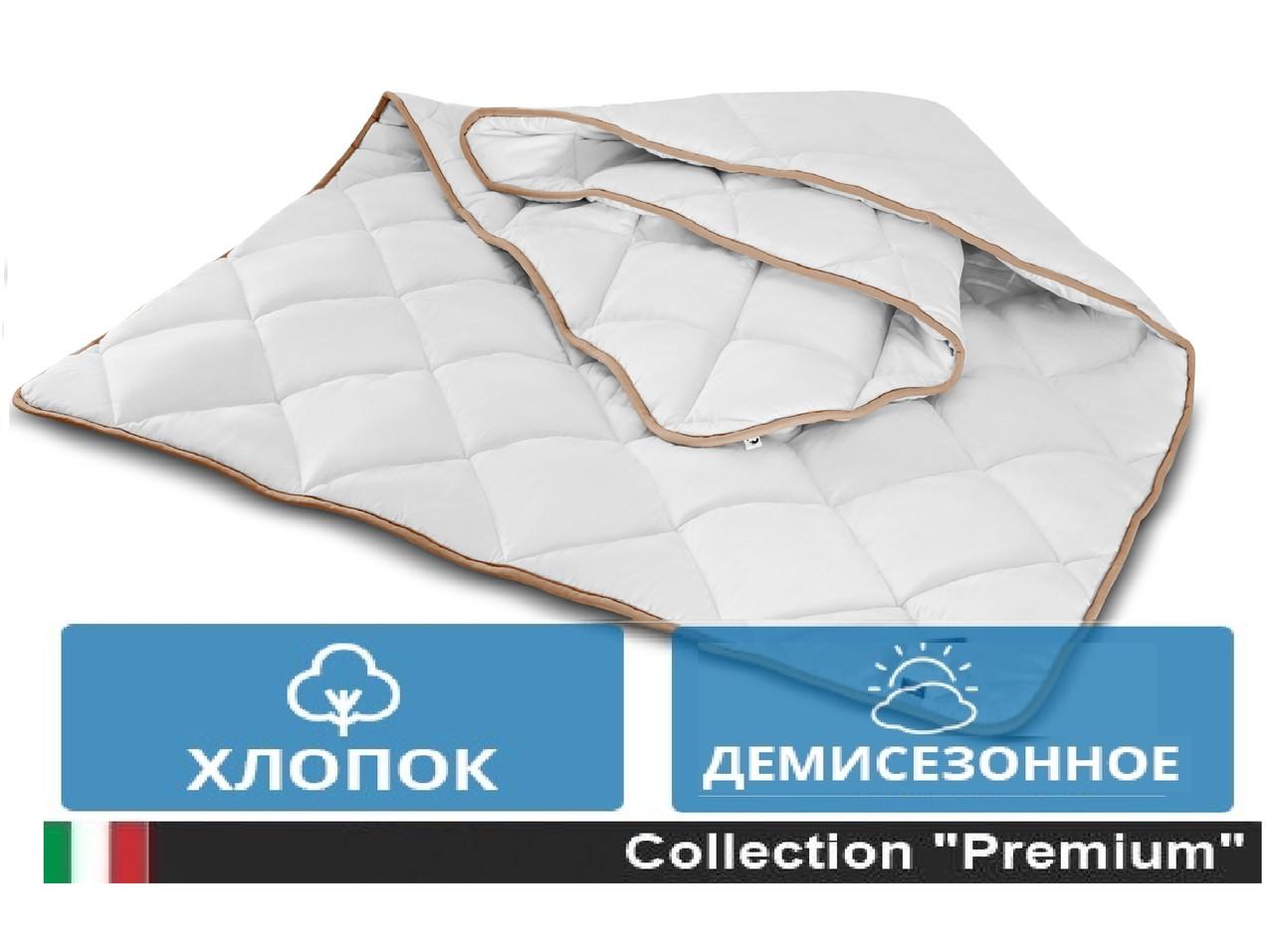 Одеяло двуспальное Евро Хлопок 200x220 Демисезон Royal Pearl  097