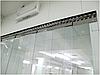 Холодосберегающая (-30С) ПВХ завеса для морозильных камер Н2000х725мм, лента 200х2 мм, комплект с карнизом