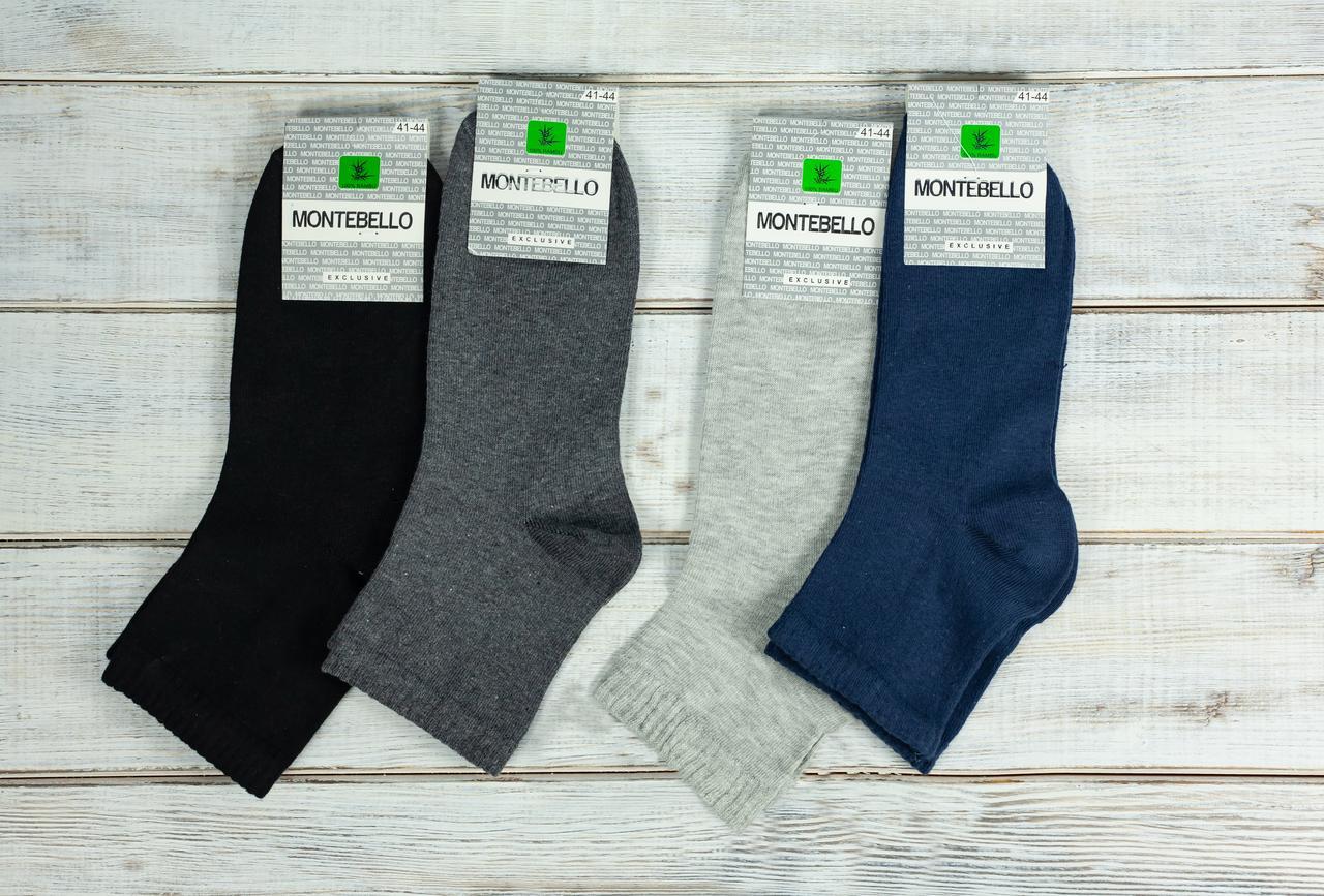 Чоловічі шкарпетки Montebello з бавовни однотонні 40-45 12 шт в уп мікс 4 кольорів