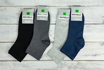 Чоловічі носки шкарпетки Montebello з бавовни однотонні 40-45 12 шт в уп мікс 4 кольорів