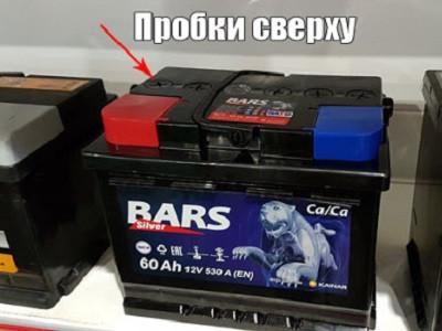 Силовые аккумуляторы