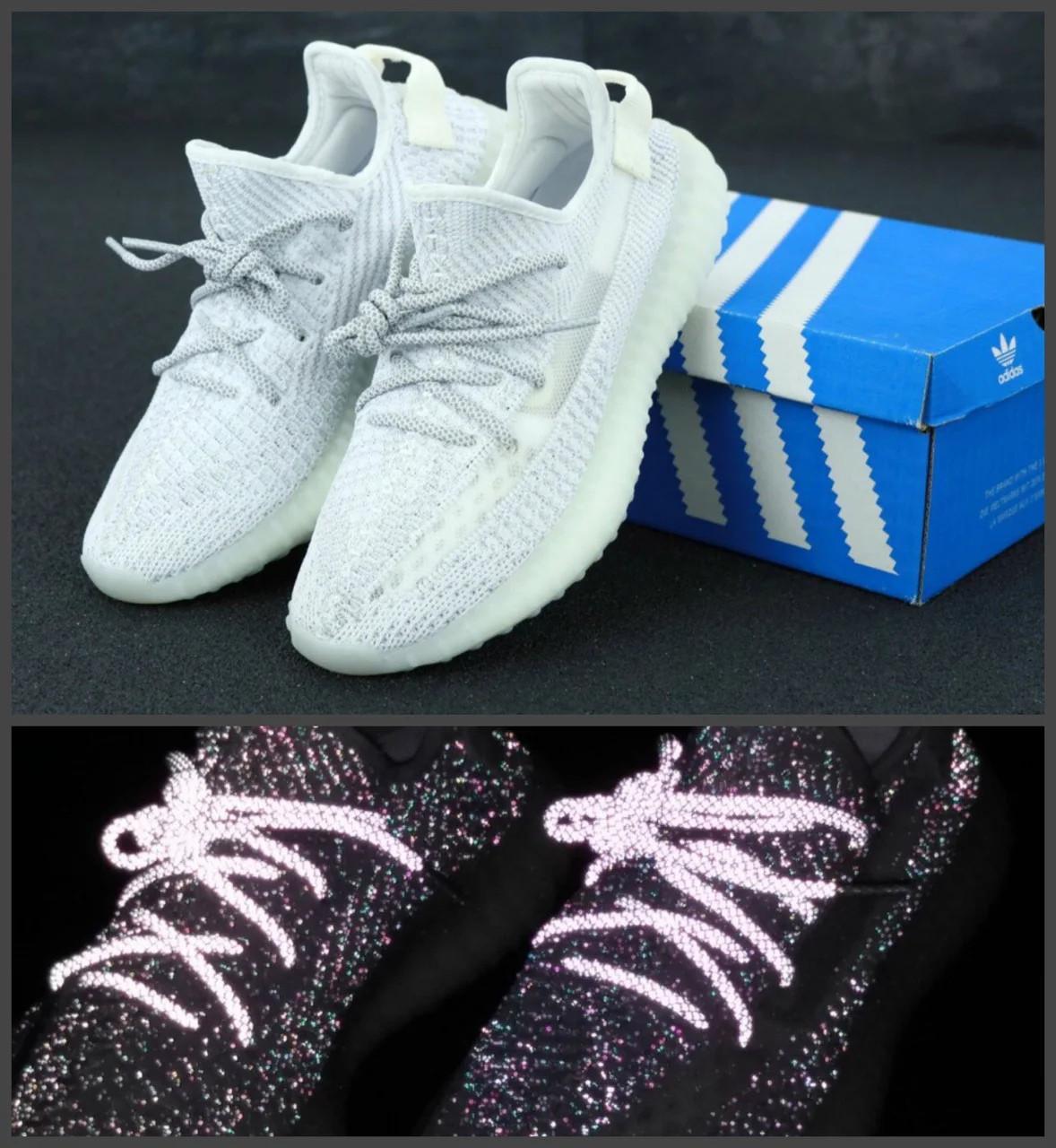 Мужские кроссовки в стиле Adidas Yeezy Boost 350 V2 Reflective