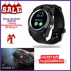 Умные часы Smart Watch V8, Смарт часы, умные часы вотч в8