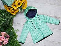 Куртка для девочки осень  весна код 2012  размеры на рост от 74 до 98., фото 1