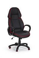 Крісло комп'ютерне RUBIN чорний (Halmar), фото 1