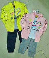 Спортивный костюм для девочек 116/146 см