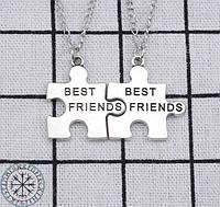 Парные кулоны для друзей BEST FRIENDS пазлы