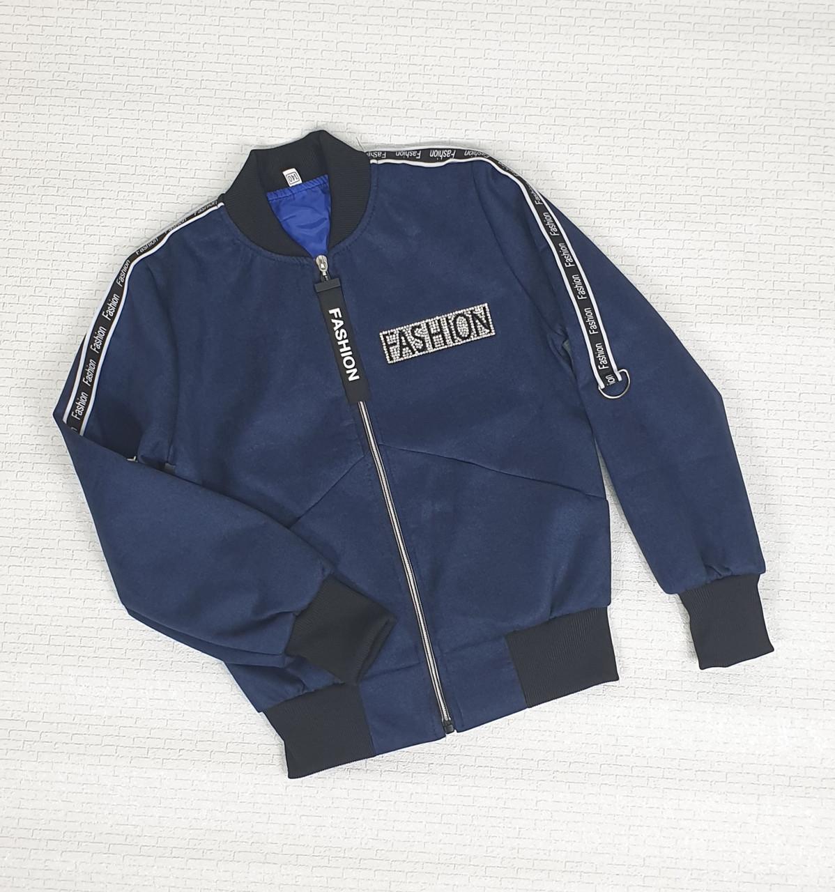 Куртка демисезонная Бомбер для девочки замша  140,146,152,158 темно-синий