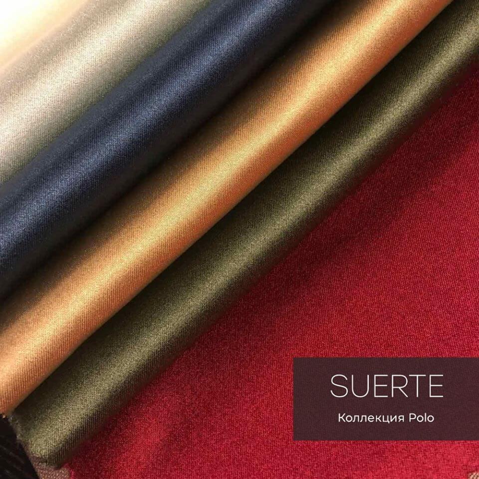 Ткань для штор Polo Suerte