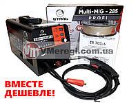 Сварочный полуавтомат инверторный Сталь MULTI-MIG-285 PROFI + Омедненная сварочная проволока (0,8 мм; 5 кг)