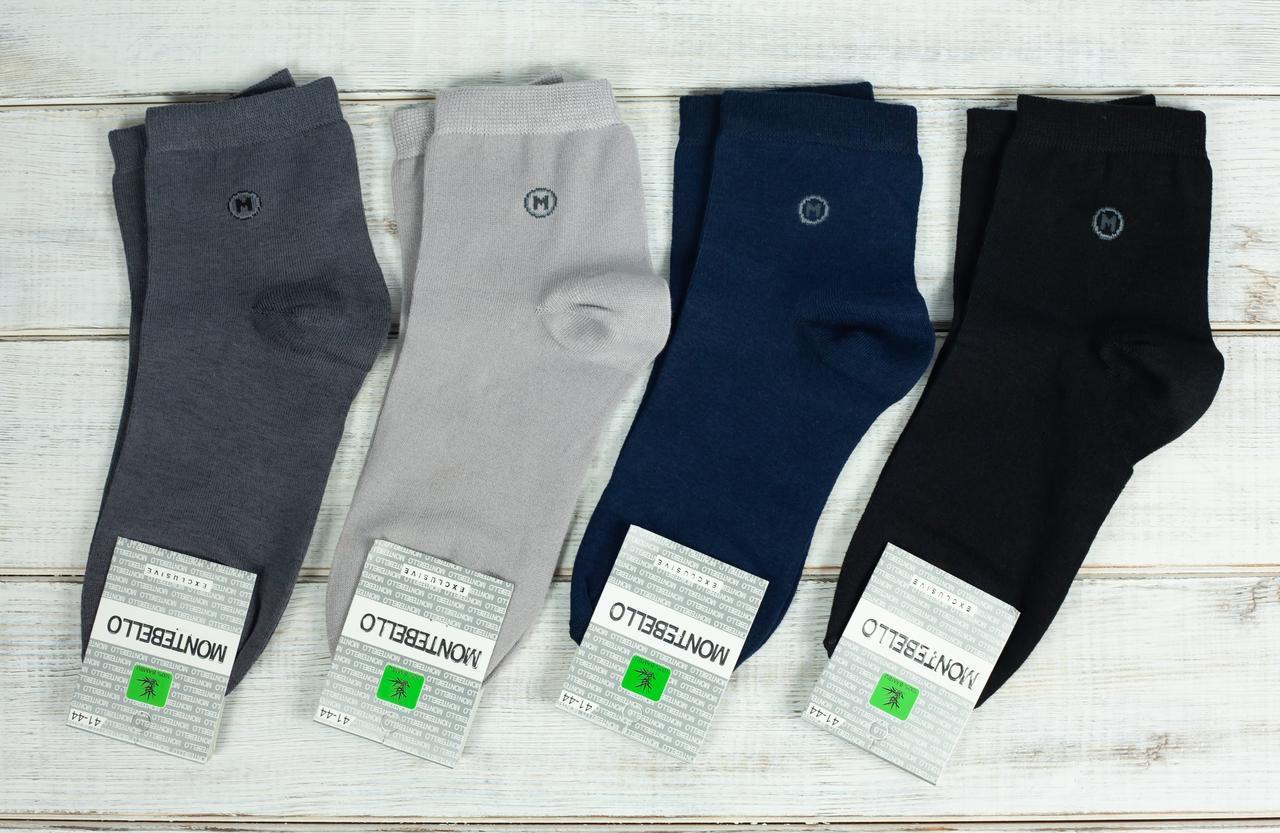 Чоловічі носки шкарпетки Montebello з бавовни однотонні з буквою М 40-45 12 шт в уп мікс 4 кольорів
