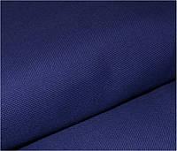 Домотканое полотно для вышивок №30 (темно синее)