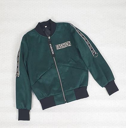 Куртка демисезонная Бомбер для девочки замша  140,146,152,158  бутылочный, фото 2