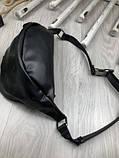 Шкіряна чоловіча сумка бананка Louis Vuitton чорна Натуральна шкіра сумка на пояс VIP Луї Віттон репліка, фото 4