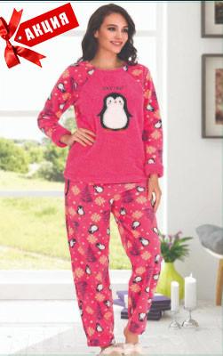 Флисовая пижама женская  penguen Турция