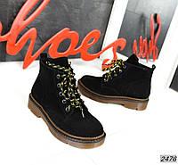 Замшеві черевики на низькому ходу 36,38 р чорний, фото 1