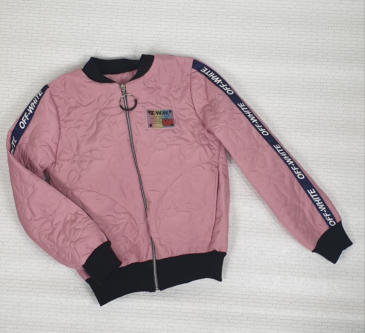 Куртка  стеганная демисезонная Бомбер  для девочки  146,152,158 пудра