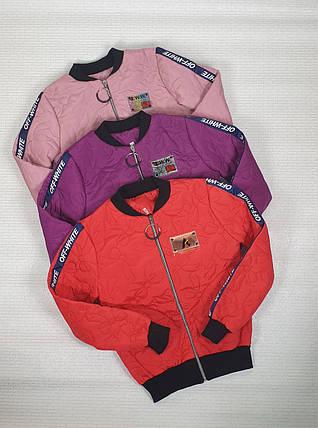 Куртка  стеганная демисезонная Бомбер  для девочки  146,152,158 пудра, фото 2