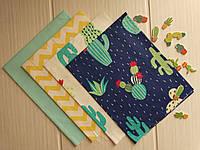 Набор ткани Кактусы  - 4 отреза 40*50 см