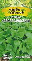Семена шпината Невозеландский 1 г, Семена Украины