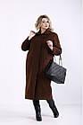 Коричневое пальто из кашемира женское стильное большого размера (разные версии) 42-74. T01362-3, фото 4