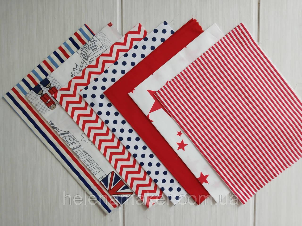 Набор ткани для рукоделия Лондон в синих и красных цветах  - 7 отрезов 40*50 см