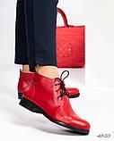 Стильные демисезонные женские ботинки на шунровке, фото 6