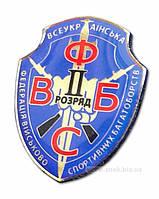 Федерація Багатоборств України