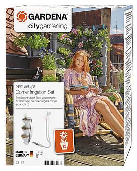 Комплект для полива вертикального сада Gardena угловой