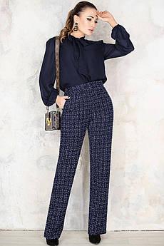 Твидовые брюки Джанет темно - синее
