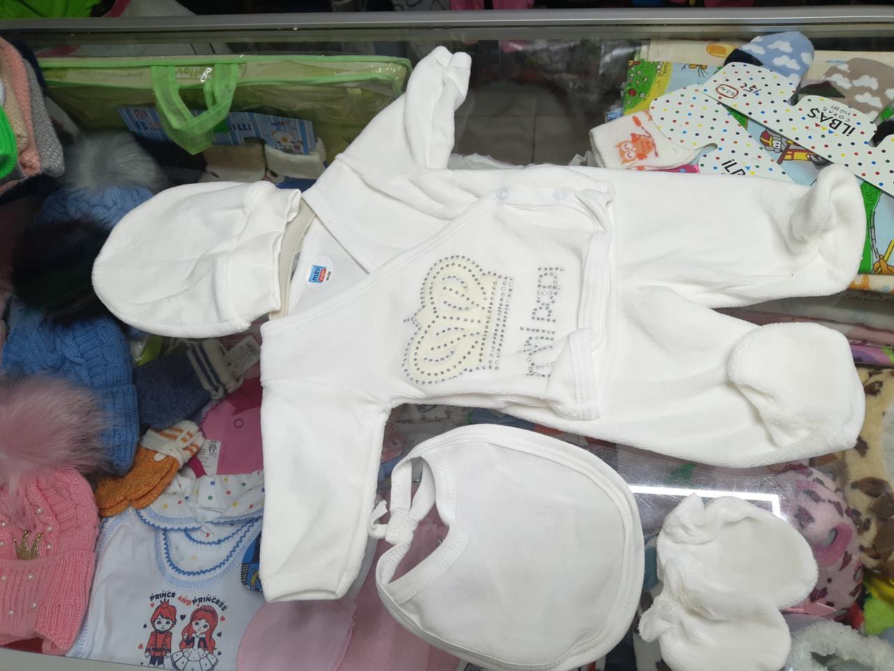 Костюм детский нарядный велюровый для новорожденного р.56 - 68