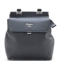 Женский рюкзак David Jones 5954-2 black David Jones (Дэвид Джонс) - оригинальные сумки, клатчи и рюкзаки, фото 1
