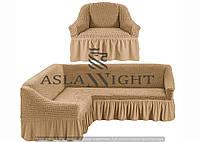 Чехол на угловой диван и одно кресло Бежевый