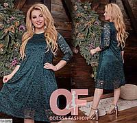 Гипюровое батальное платье размеры 48-54 арт 203