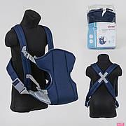 "Рюкзак-кенгуру 39520  ""BIMBO"", от 4-х месяцев, в чехле / сумка-кенгуру / слинг / умка / переноска для ребенка"