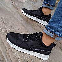 Philipp Plein мужские кожаные кроссовки(кеды) натуральная кожа (филиплейн) мужская обувь