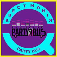 Party Bus вечірка на випускний