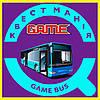 Game Bus (Ігровий автобус) на випускний