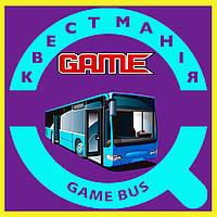 Game Bus(Ігровий автобус) на випускний