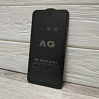 Матовое защитное 5D стекло ПОЛНЫЙ КЛЕЙ для Samsung Galaxy A50 , черное