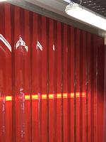 Ленточная ПВХ штора, комплект с карнизом Jedi СТ 200х2,0 мм СЕРЫЙ, ЖЕЛТЫЙ, СИНИЙ, КРАСНЫЙ цветная/непрозрачная