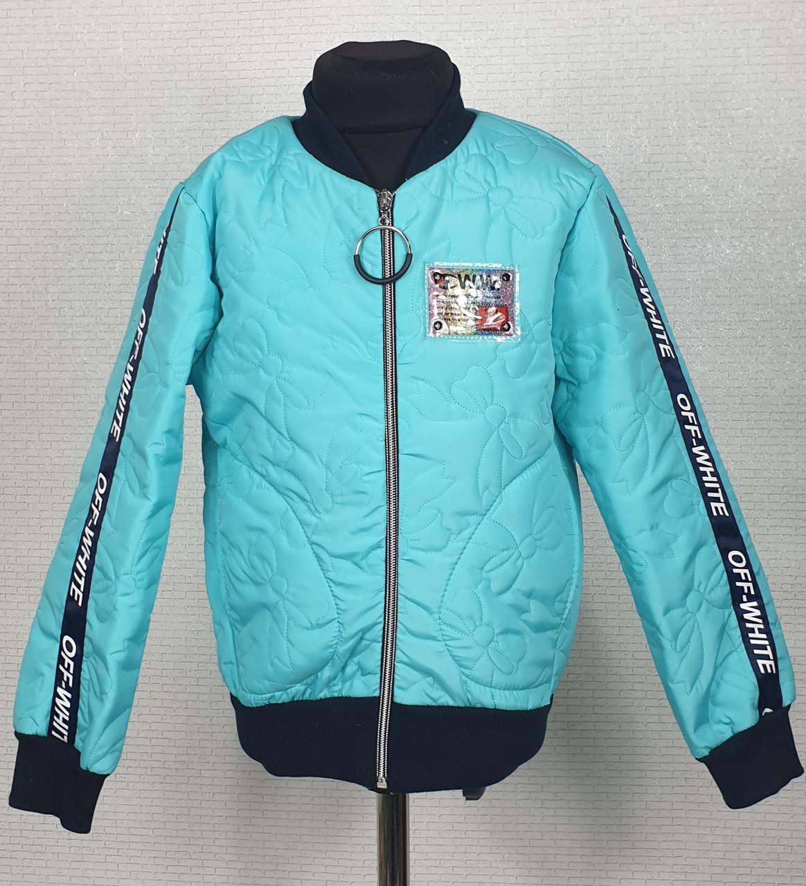 Куртка  стеганная демисезонная Бомбер  для девочки  128,134,140 мята