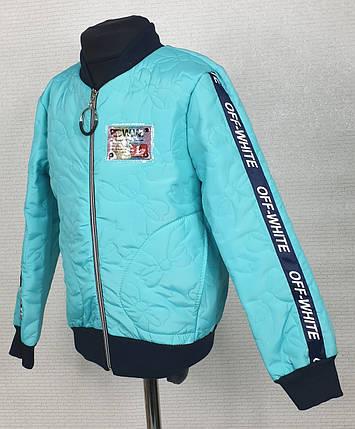 Куртка  стеганная демисезонная Бомбер  для девочки  128,134,140 мята, фото 2