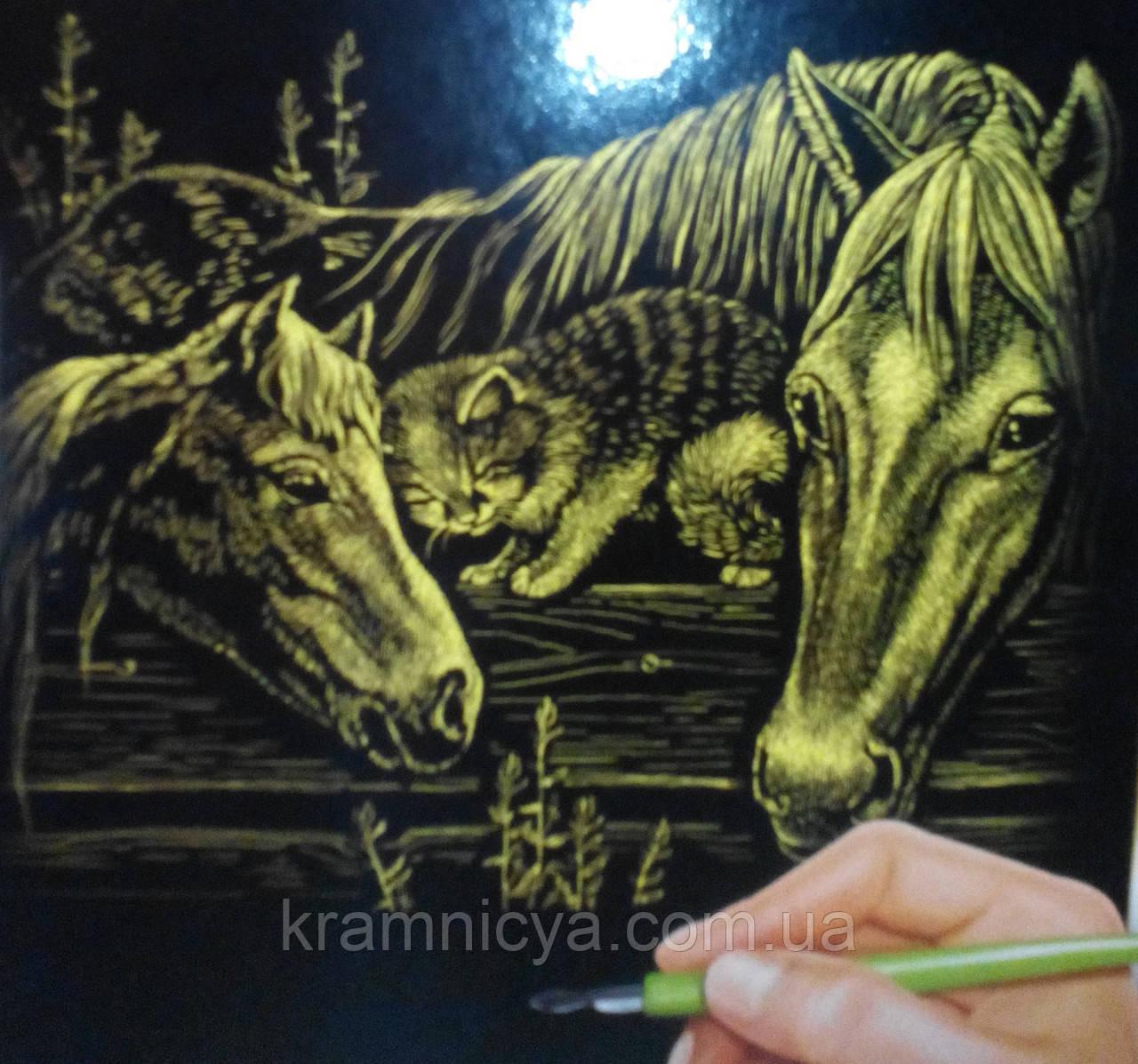 Гравюра А4 Лошади Золото
