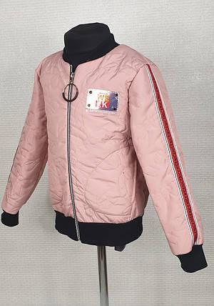 Куртка  стеганная демисезонная Бомбер  для девочки  128,134,140 персик, фото 2