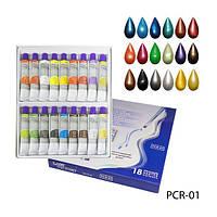 Перламутровые художественные акриловые краски, 18 цветов Lady Victory PCR-01